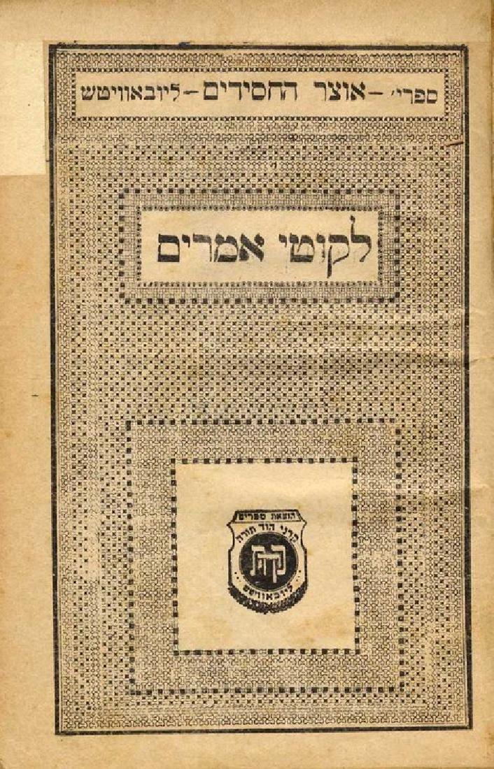 "Tanya, Munich [1947], ""Template"" Edition"