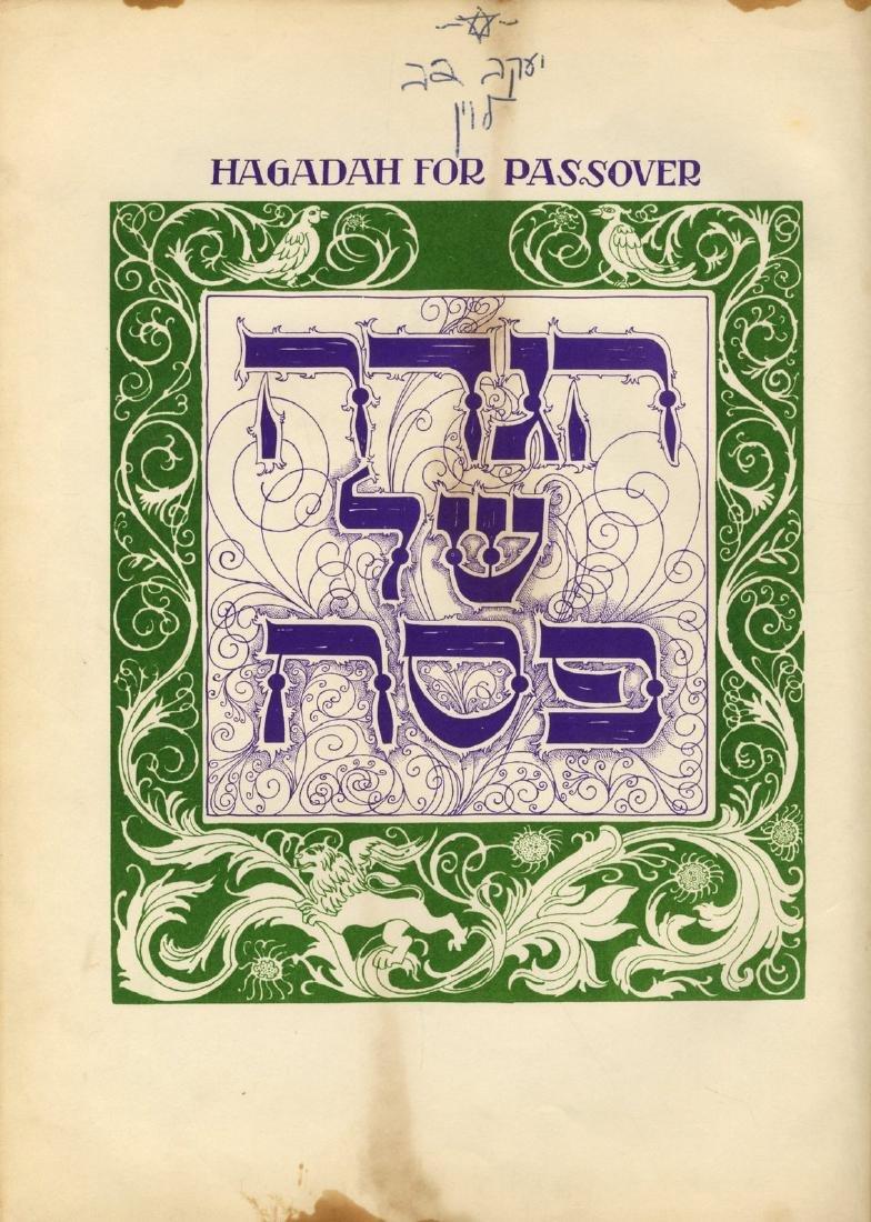 Passover Haggada Illustrated by Saul Raskin. New York,