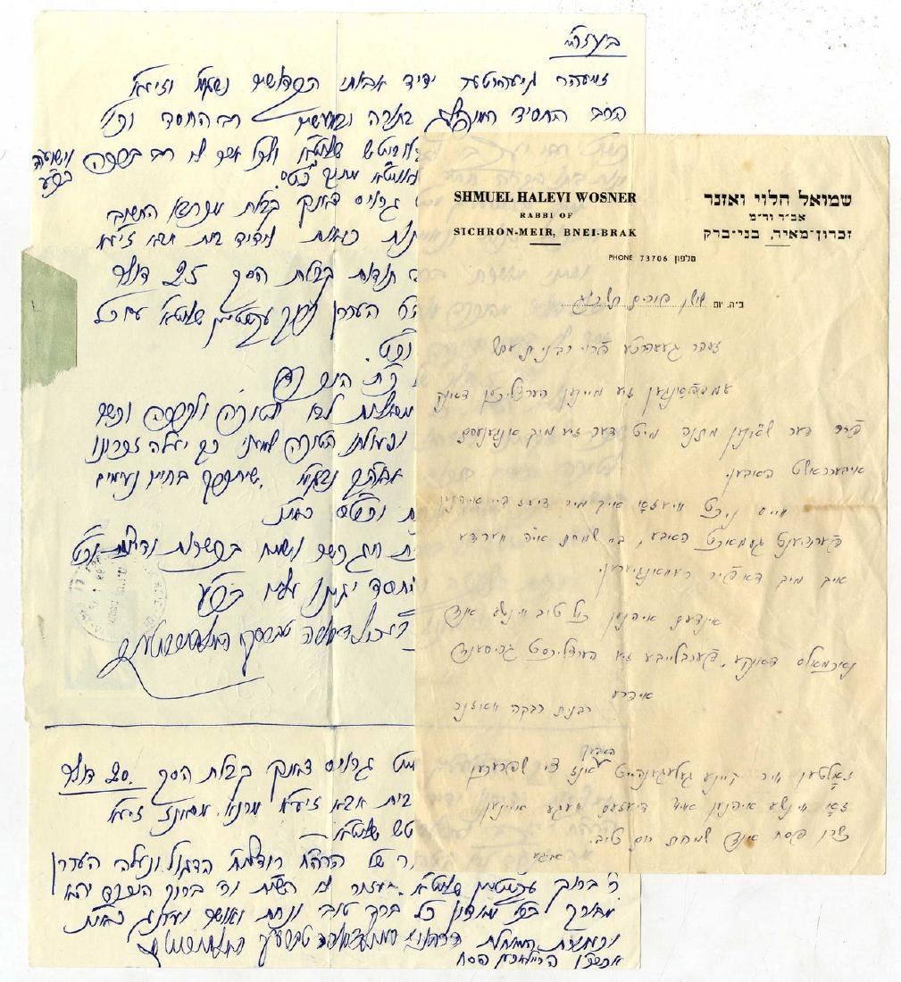 Two Letters of Rebbetzins - The Granddaughter of the