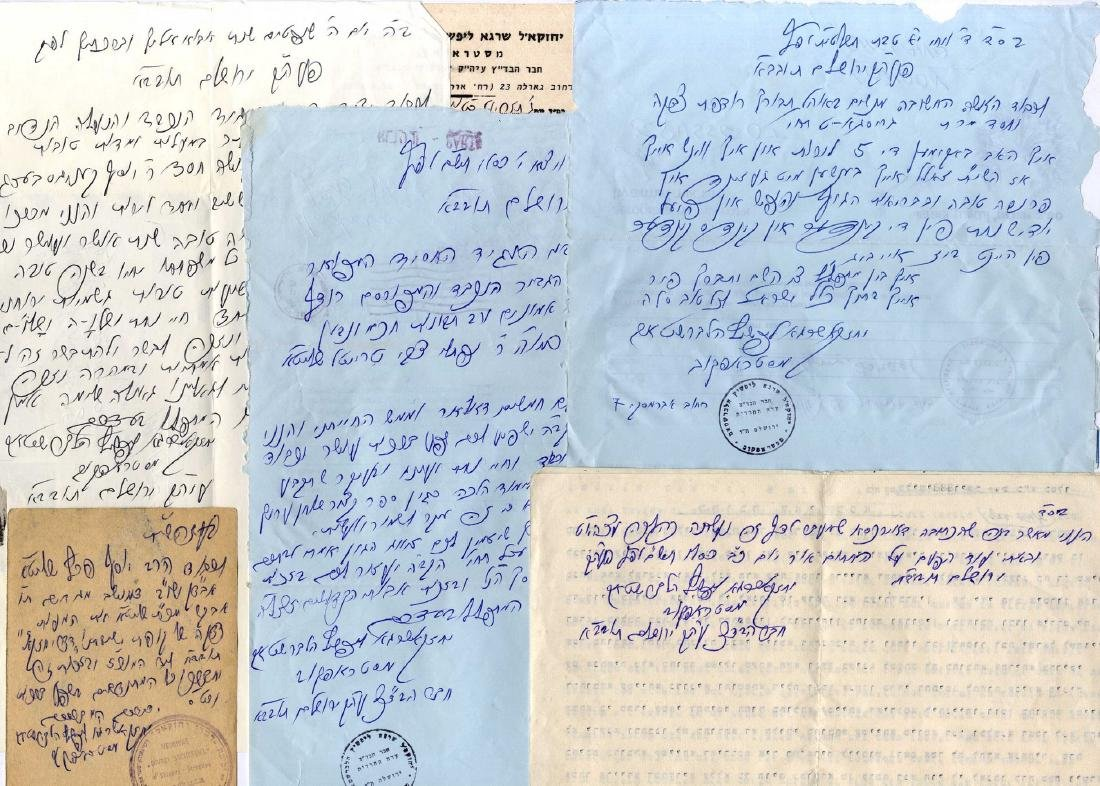 Collection of Letters by the Admor of Stropkov, Rabbi