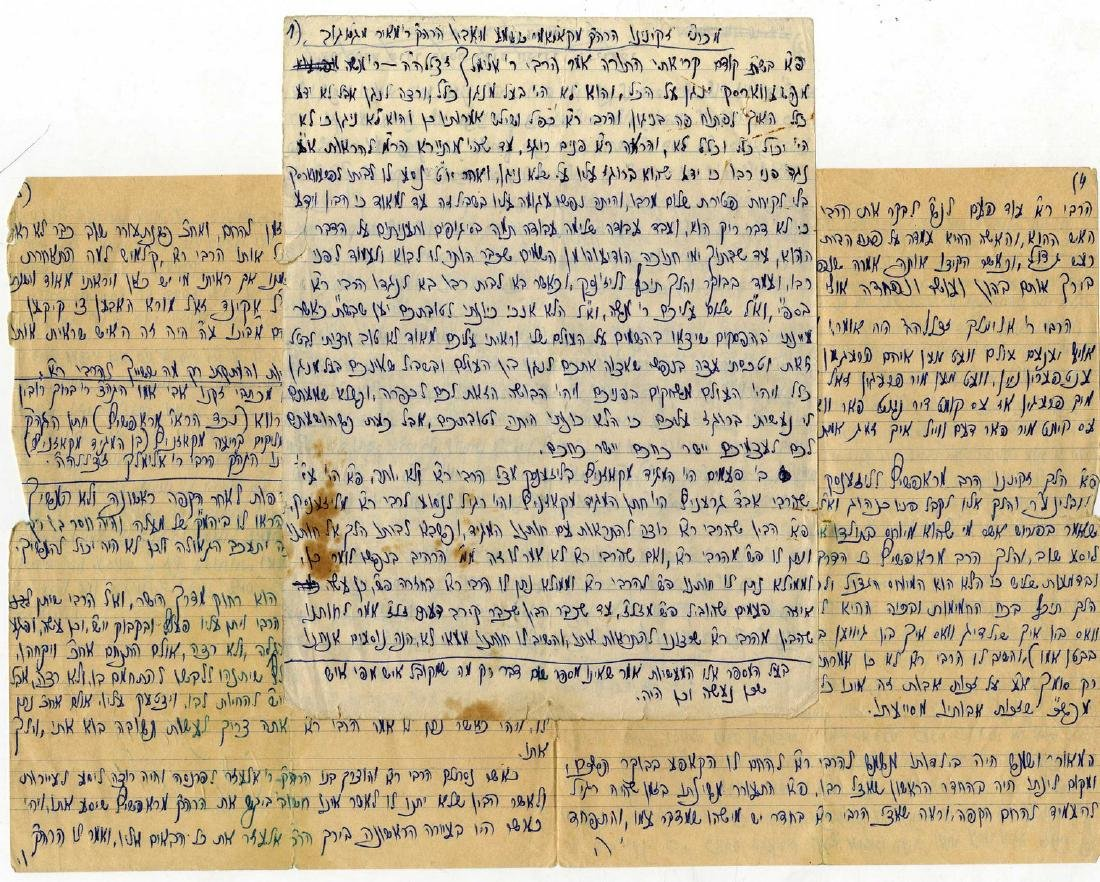 Tales of Rabbi Elimelech of Lizhensk, Copied from the