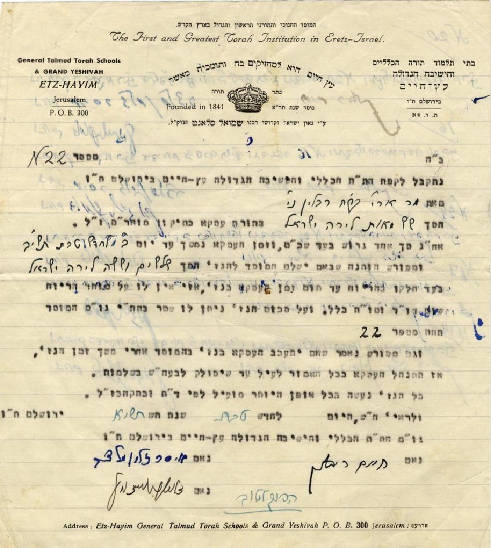 Letter from Rabbi Isser Zalman Meltzer. [1951]