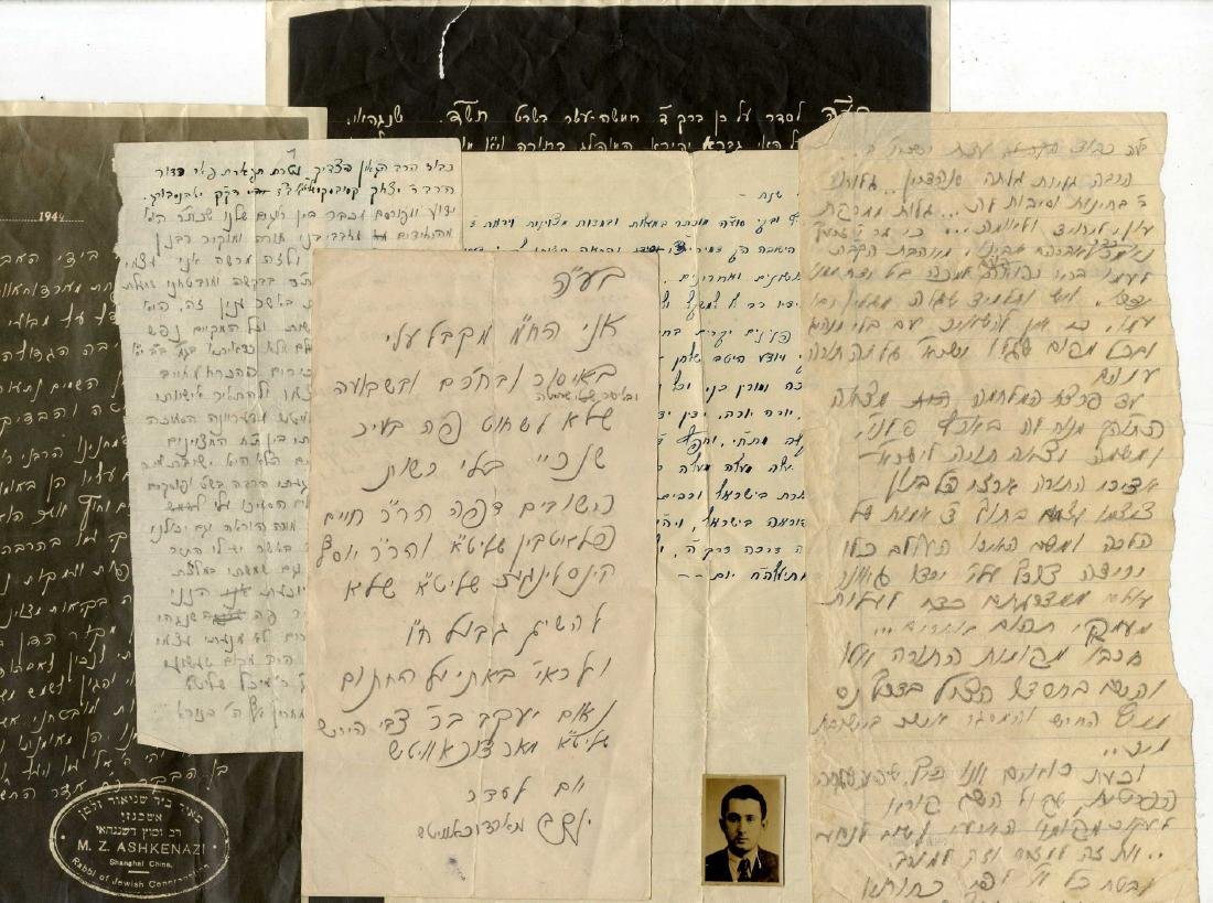 Large Collection of Letters and Documents - Mir Yeshiva