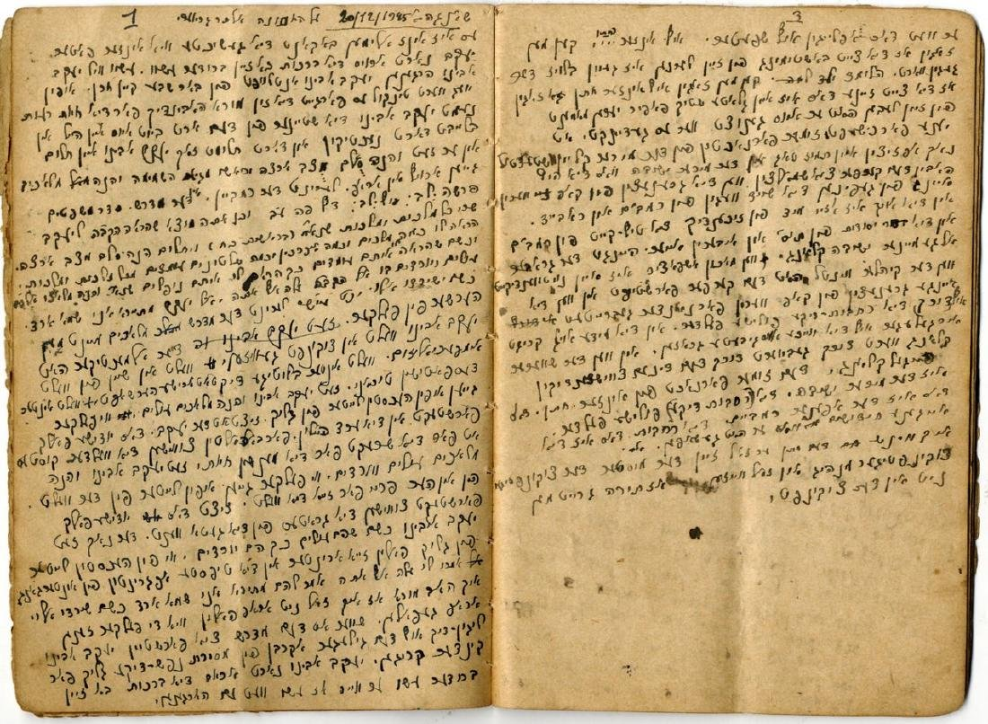 A Notebook of the Torah Novaelle of a Student in the