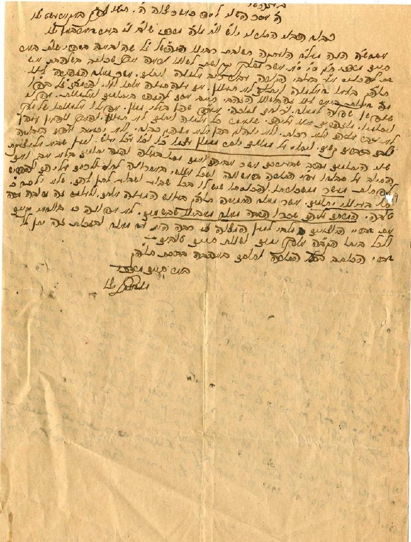 Letter from Rabbi Chaim Mordechai Roller, [1946]