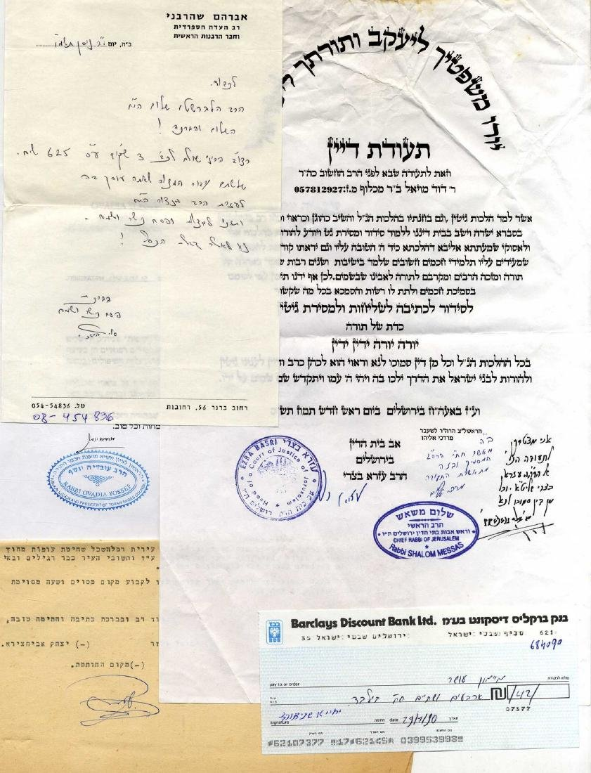 A Collection of Letters from Great Sephardi Rabbis