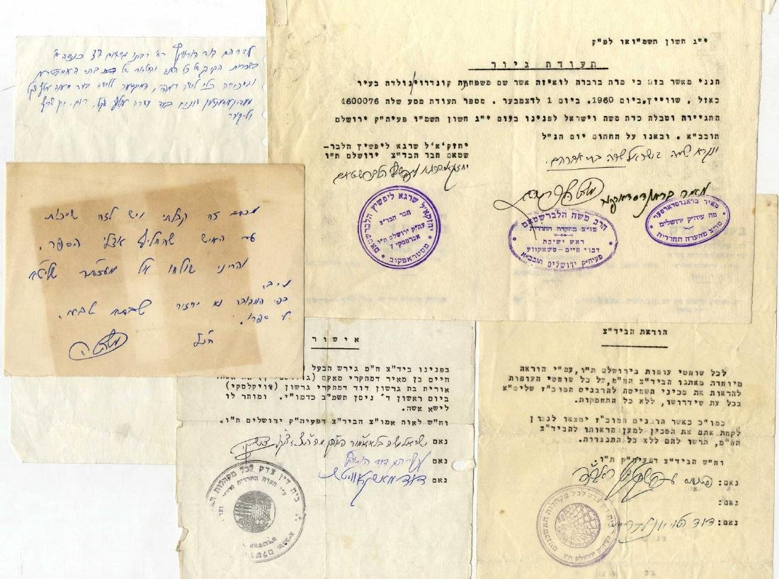 Collection of Letters - Rabbis from the Eidah