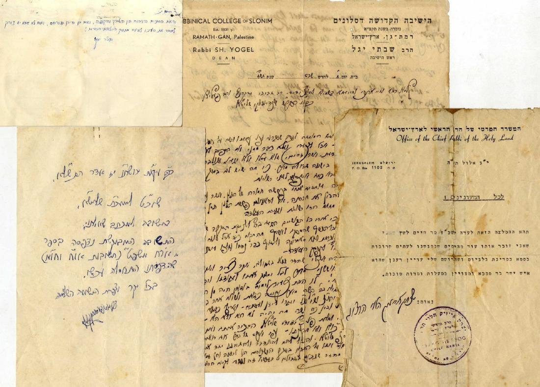Collection of Rabbinical Letters 1945-1971