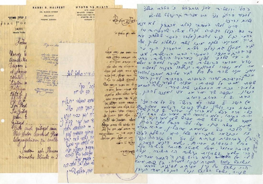 Collection of Rabbinical Letters, 20th Century