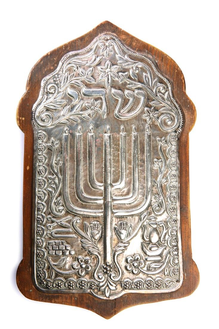 Magnificent Mezuzah Case. Wood Plated with Silver.