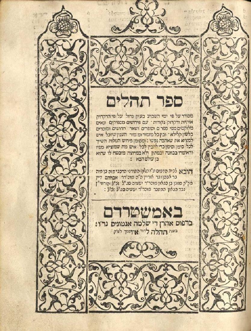 """Shaar HaShamayim - """"Siddur HaShl""""a."""" Amsterdam, 1717."""