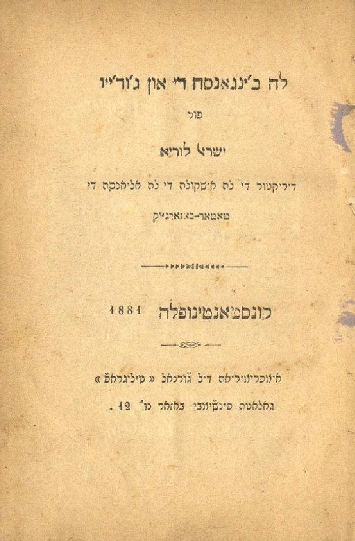 The Revenge of The Jew. Ladino, Constantinople. 1881.