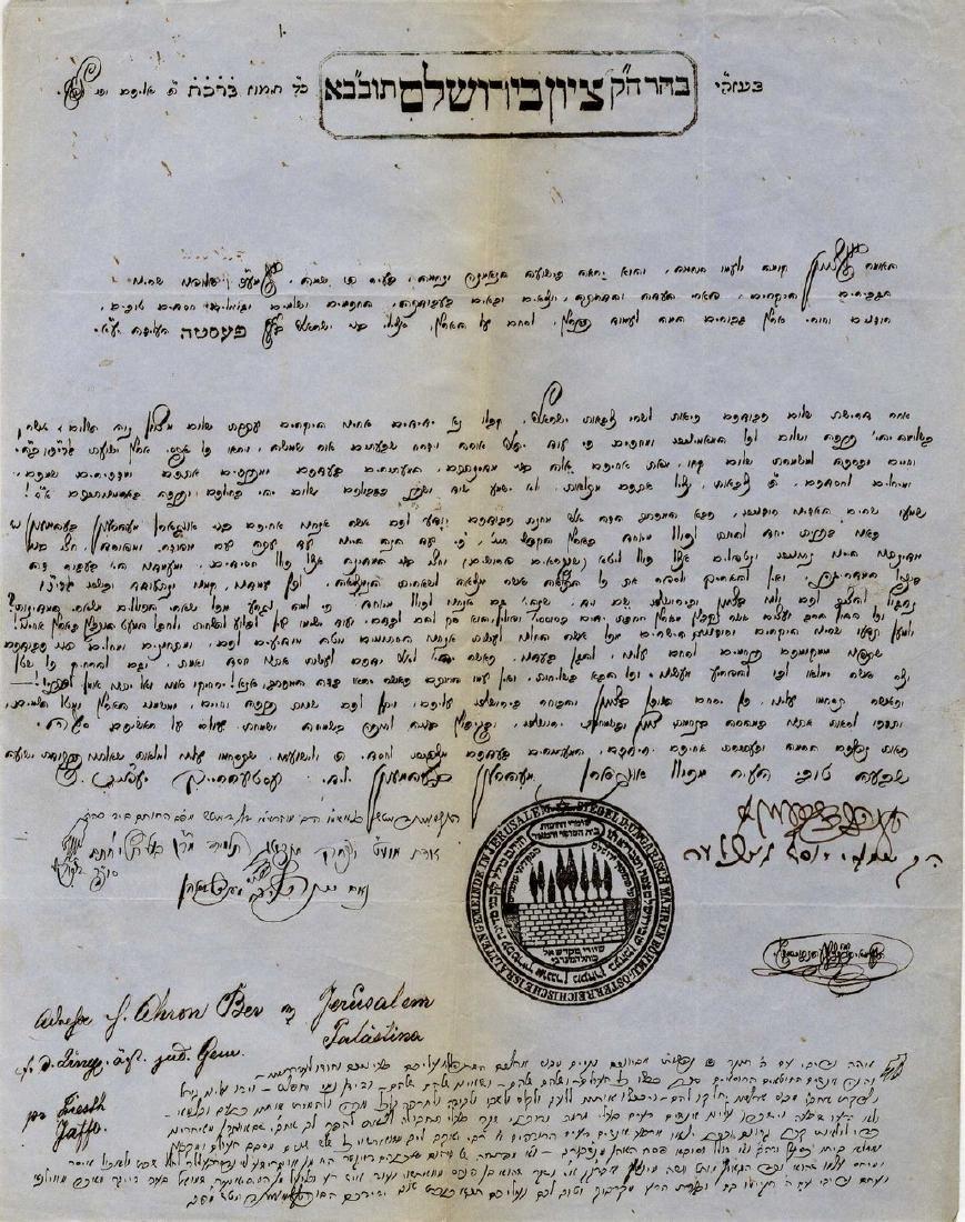 Historic Placard. Appeal Regarding the Establishment of