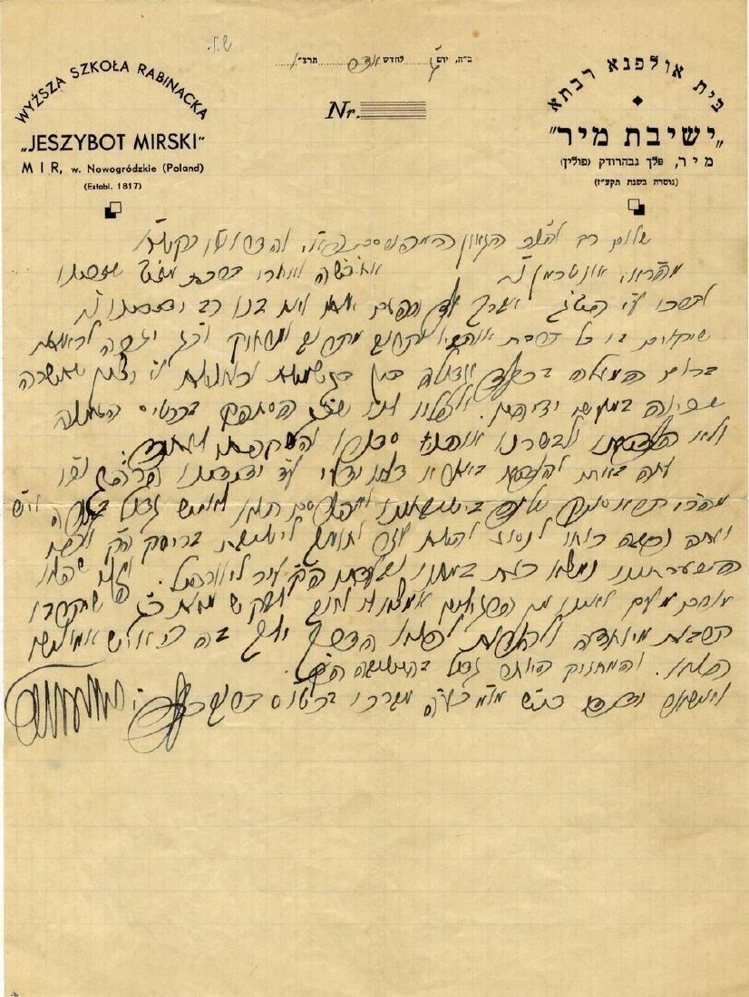 """Lengthy Letter from the """"Mashgiach,"""" Rabbi Yeruchem"""