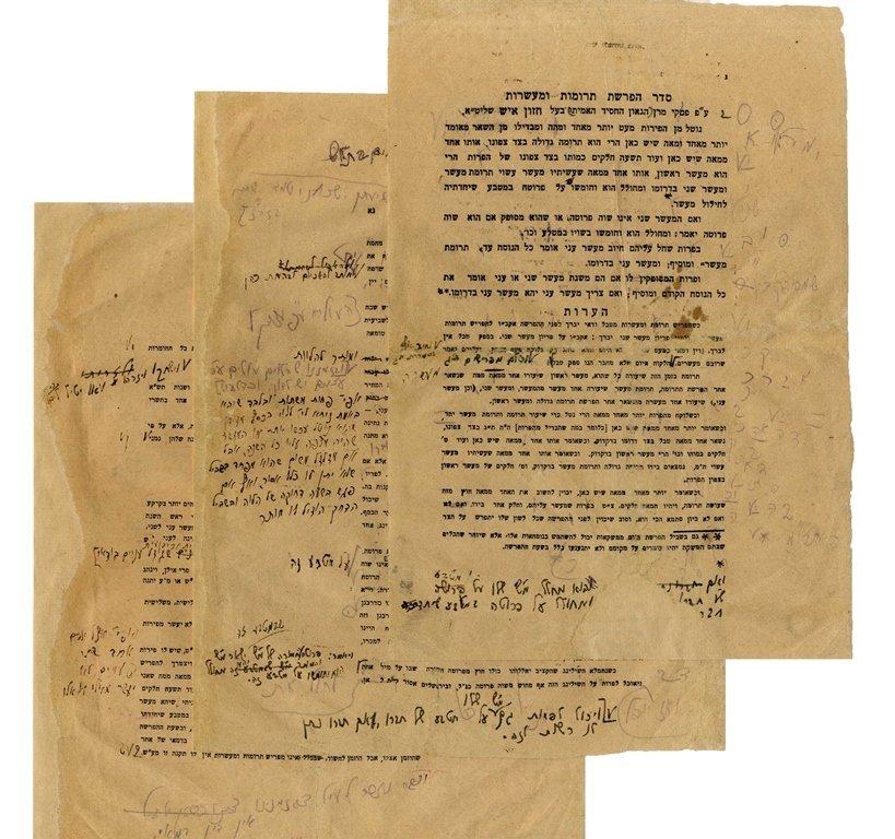 """Seder Terumot U'Maasrot"" from the Chazon Ish, with"