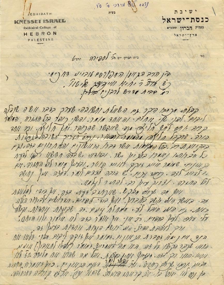 Long Responsum from Rabbi Moshe Mordechai Epstein, Rosh