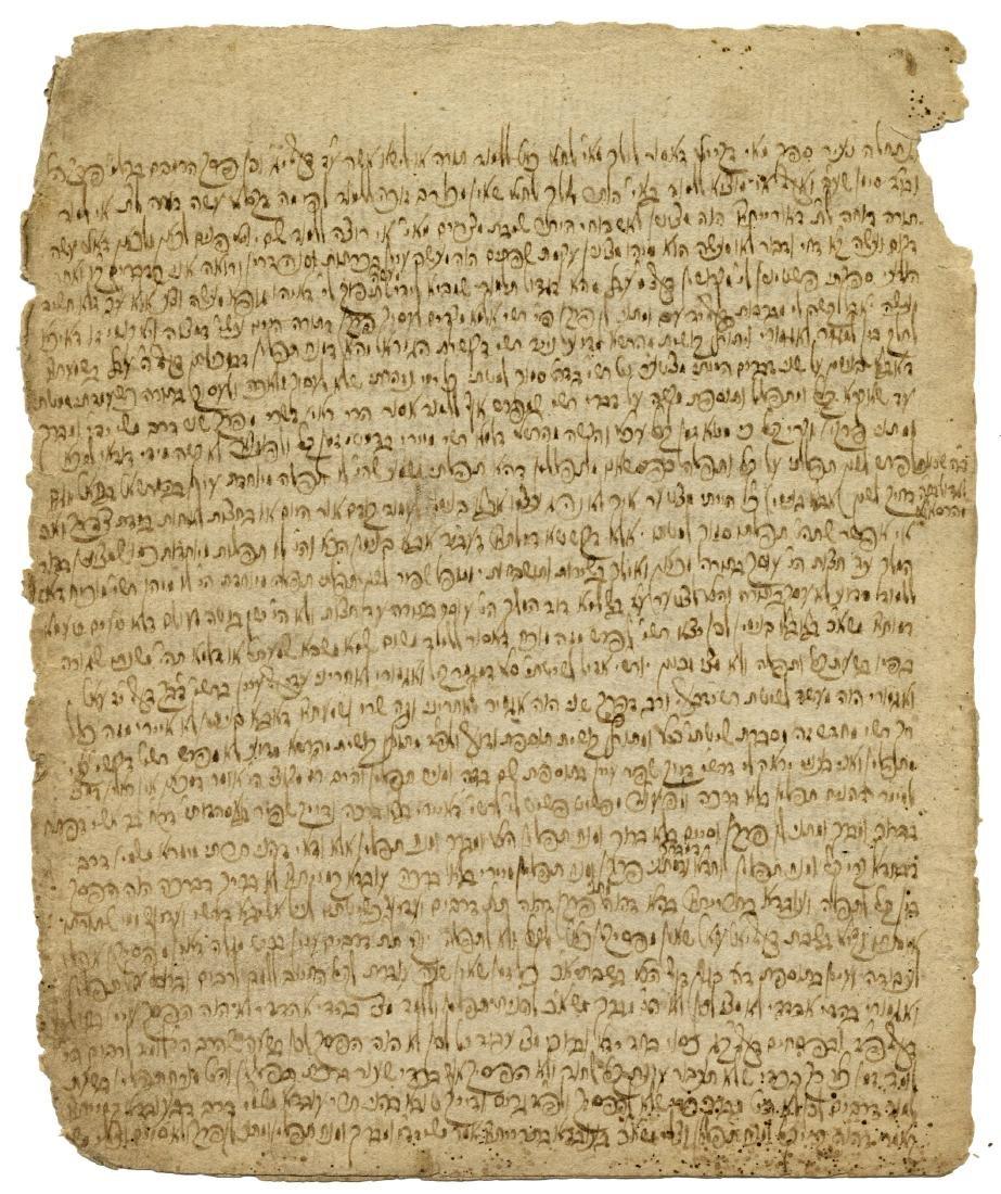 Complete Sermon in the Hand of Rabbi Meir Ashkenazi, Av