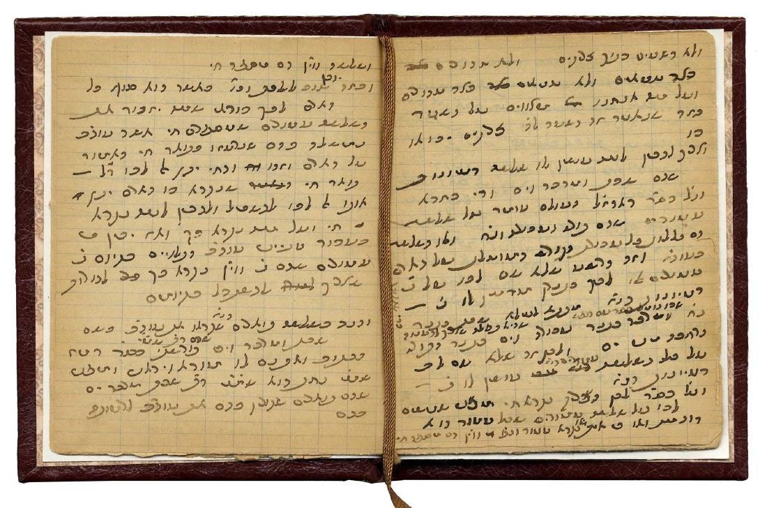 Discovery! Handwritten Sermon by the 'Ben Ish Chai'