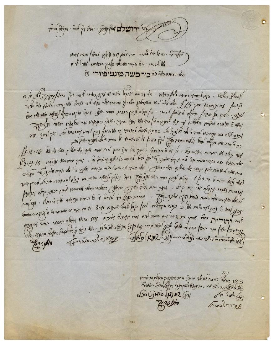 Impressive Letter from the Heads and Rabbis of the