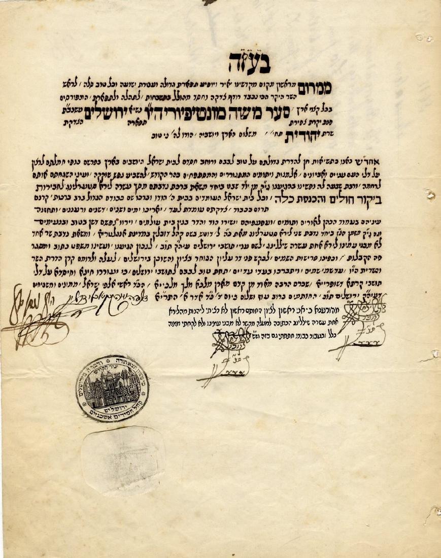 Letter from the Rishon L'Tzion Rabbi Yitzchak Kubo with