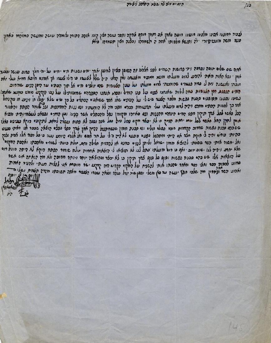 Letter by Rabbi Yosef Refael Tarragan Regarding the