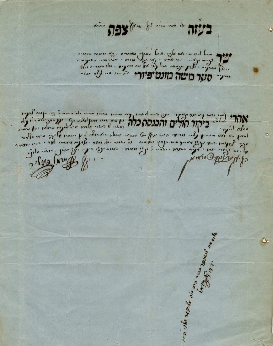 Letter with the Signature of Rabbi Shmuel Heller Av