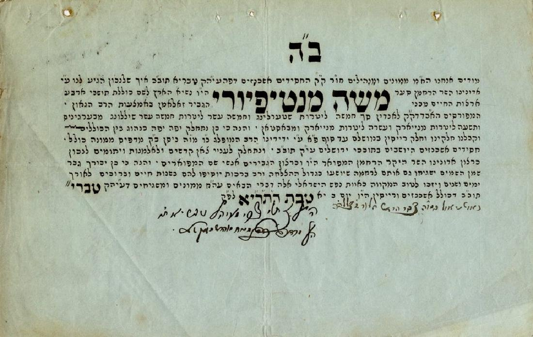 Rare Letter Signed by Rabbi Naftali Tzvi of Stolin,