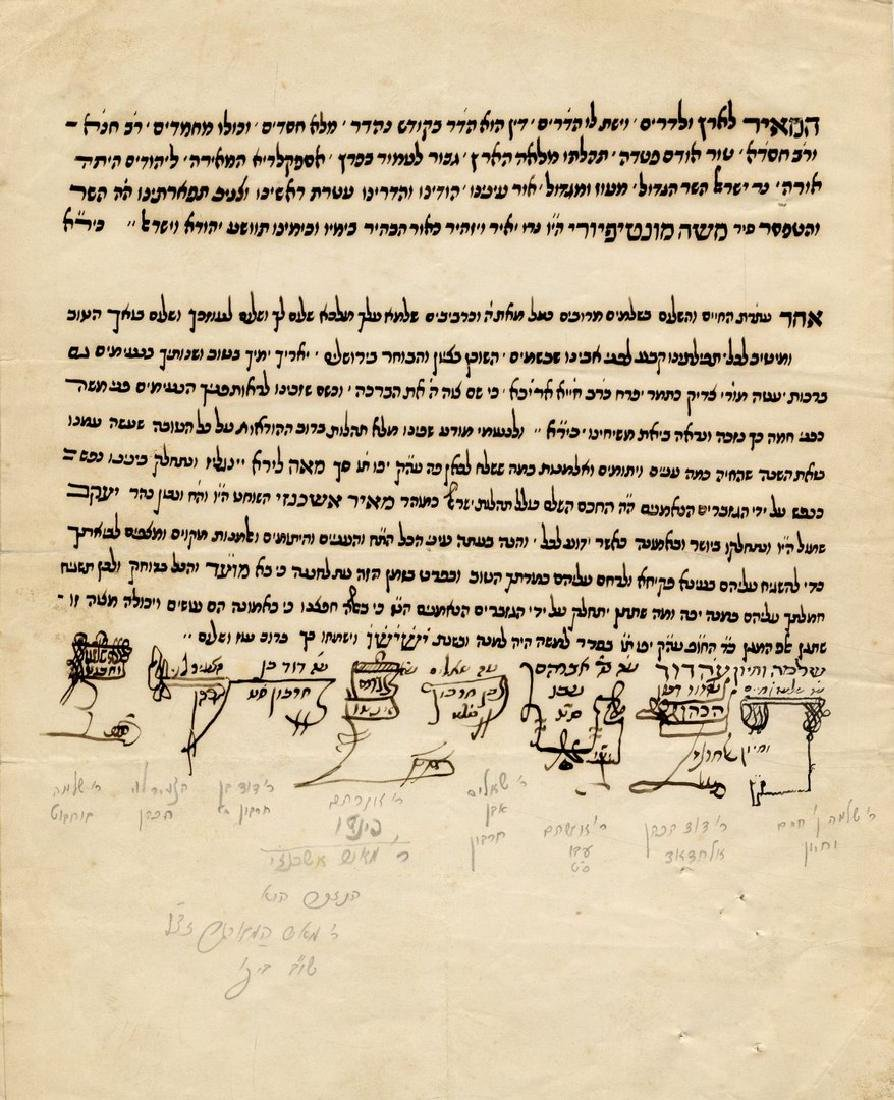 Letter of Greeting Signed by the Rabbis of Jaffa in