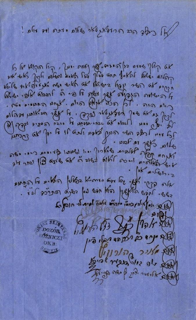Letter from Rabbi Yosef Elchanan HaLevi Av Beit Din of