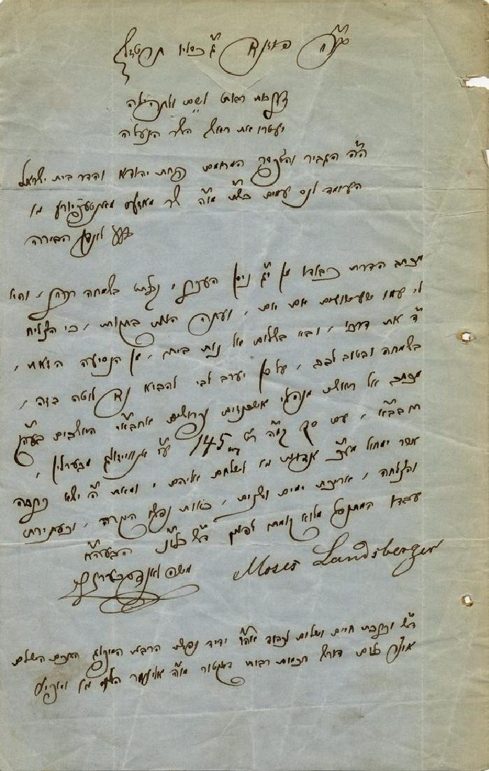 Letter from Rabbi Moshe Landsberg, Disciple of Rabbi