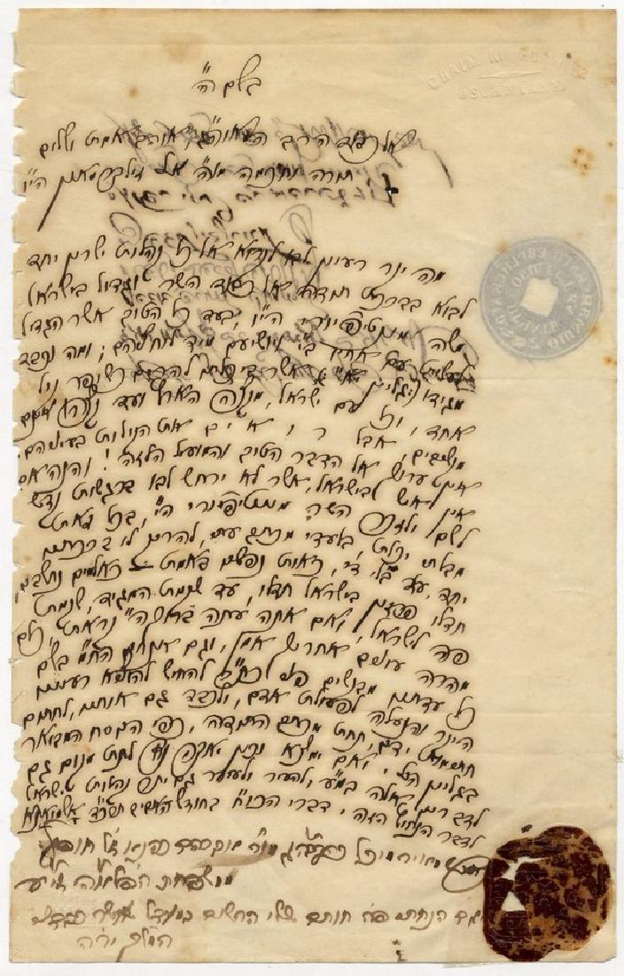 Letter from Rabbi Meir Michel Kahana, Av Beit Din of