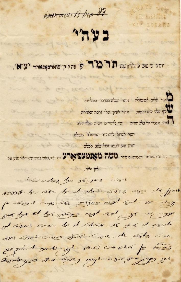 Letter by Rabbi Natan Nota HaLevi Kallel, Av Beit Din