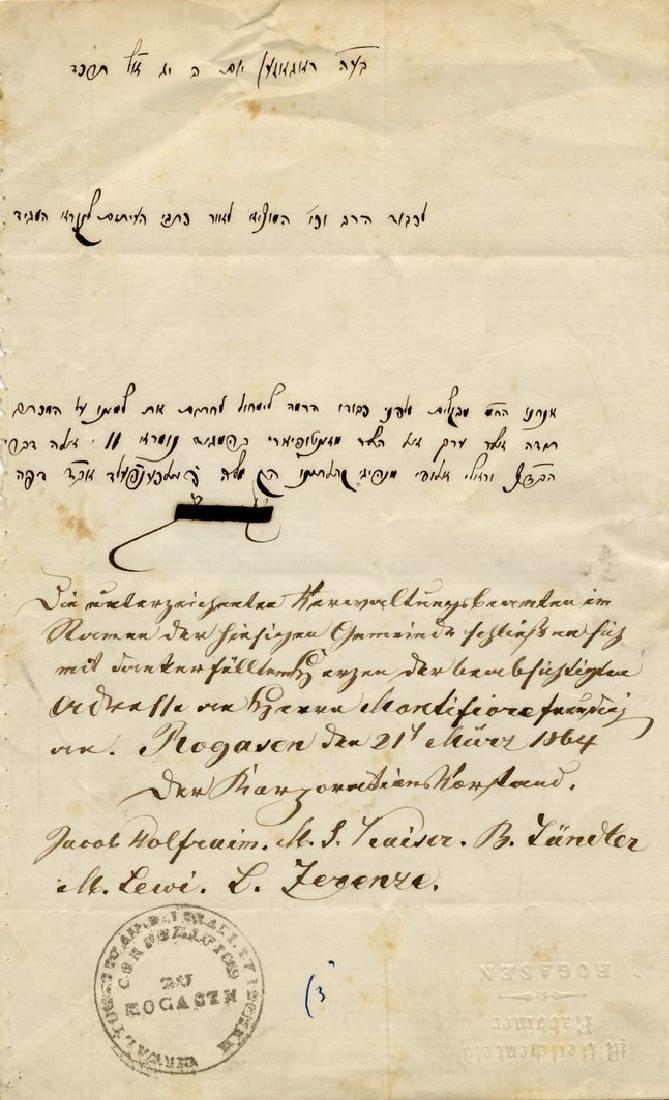 Letter by Rabbi Moshe Feilchenfeld, Av Beit Din of