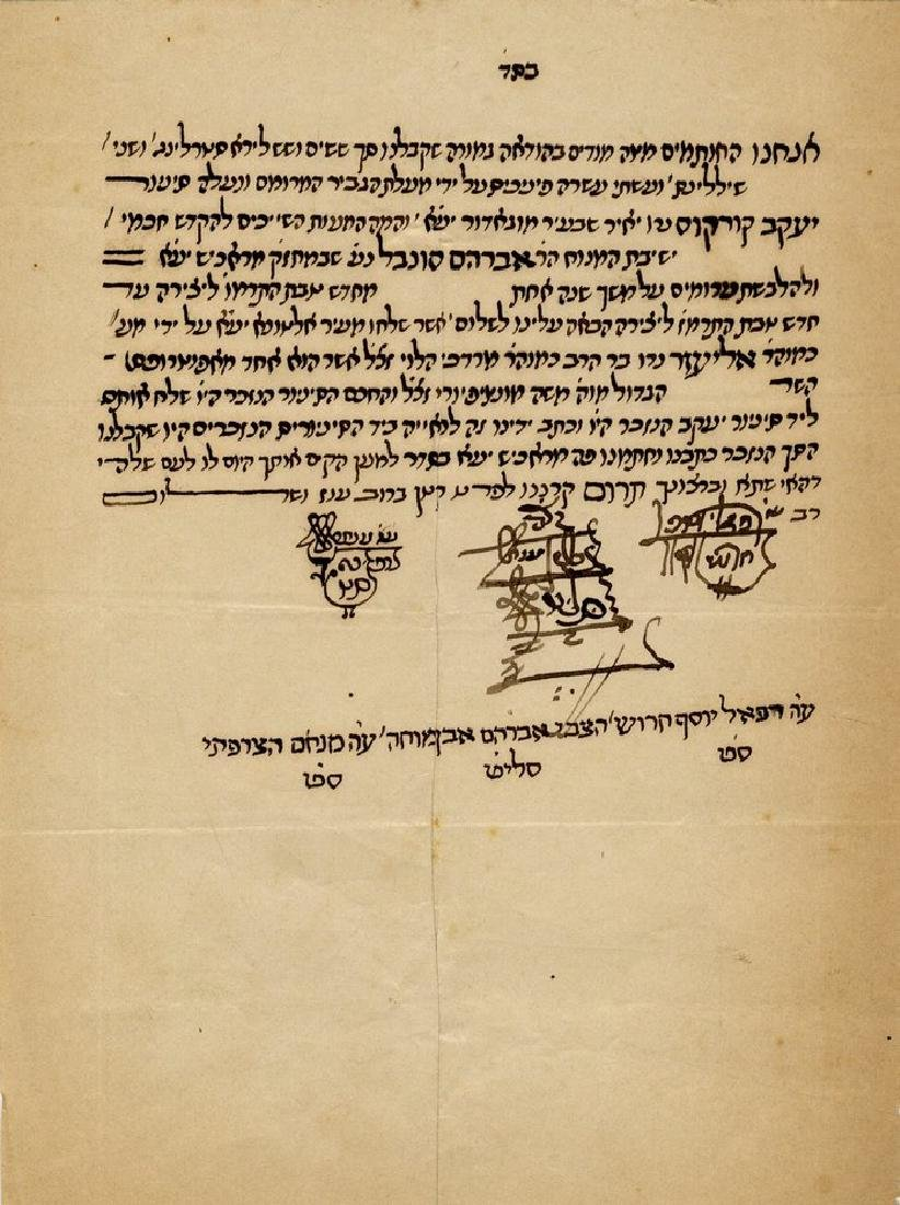 Letter Signed by the Rabbis of Marrakech. 1886