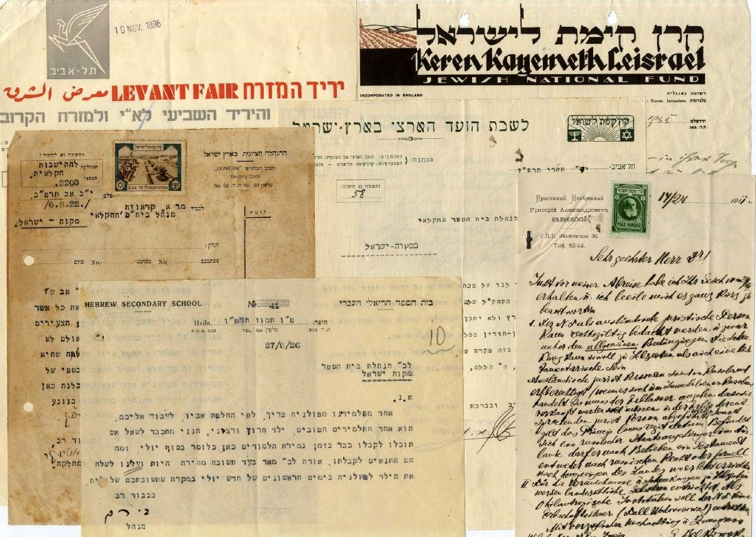 Parcel of Early Documents and Letters - Zionist - 2
