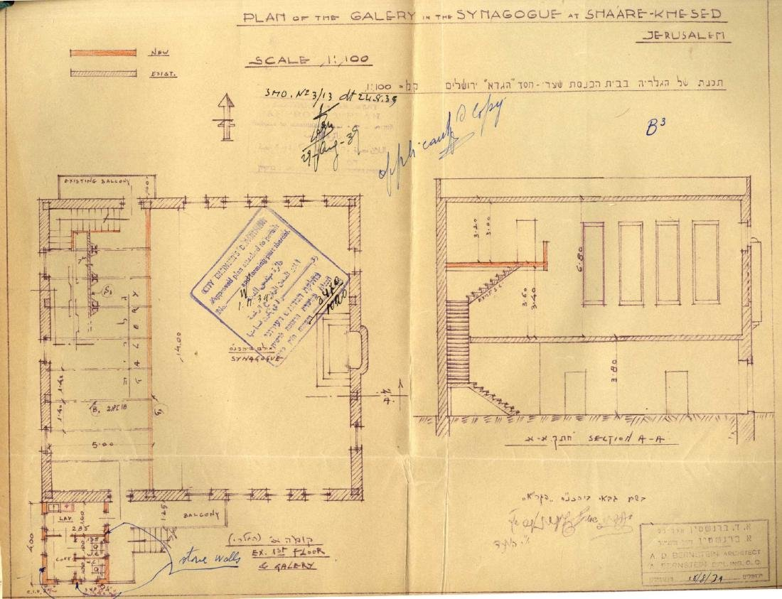 """Construction Plans for the GR""""A Synagogue in the - 4"""