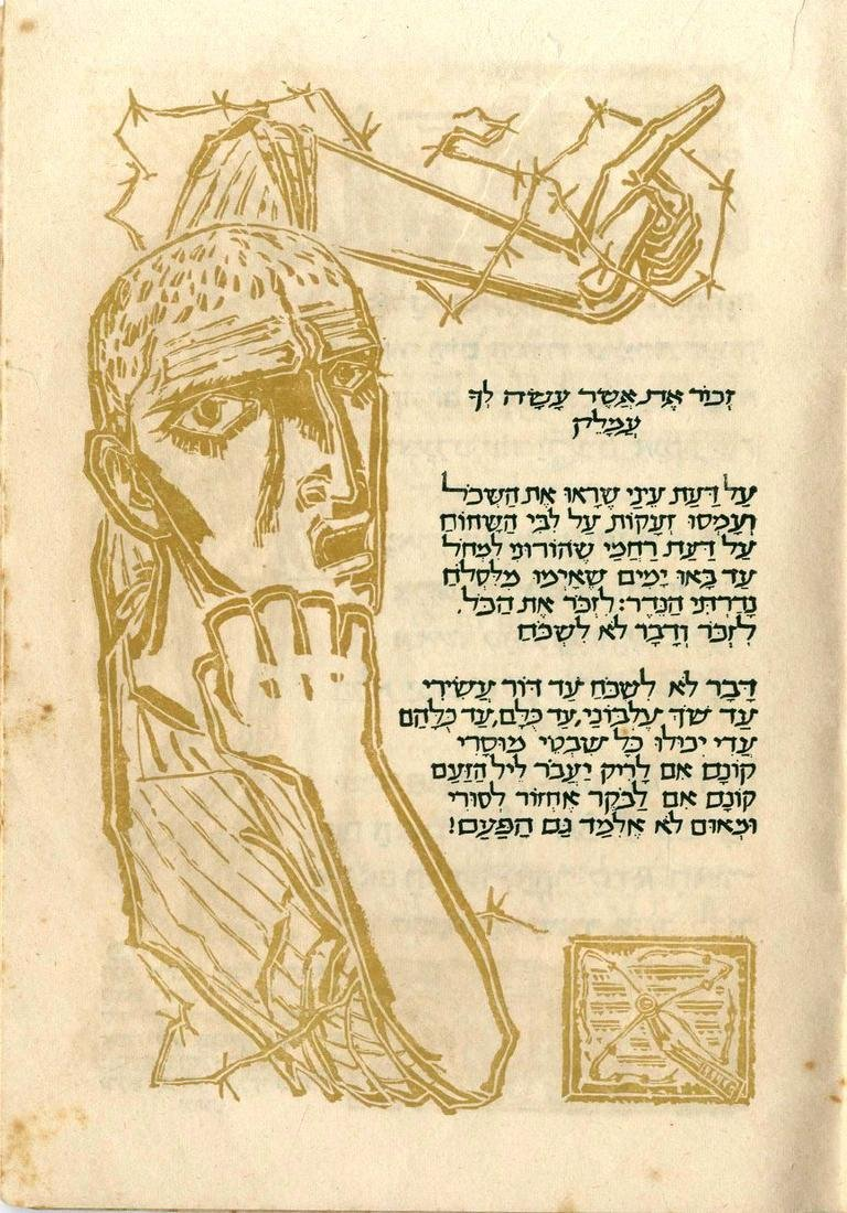 Three Kibbutz Haggadahs - 1940s and 50s