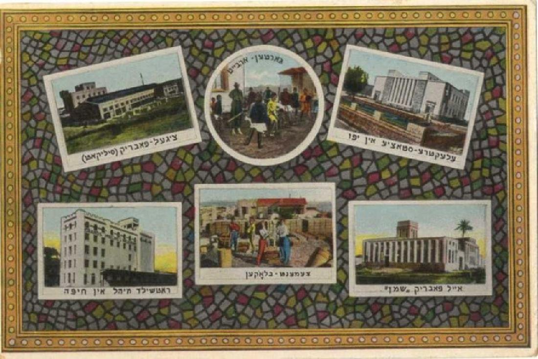 Collection of Palestine Postcards / Postcards with