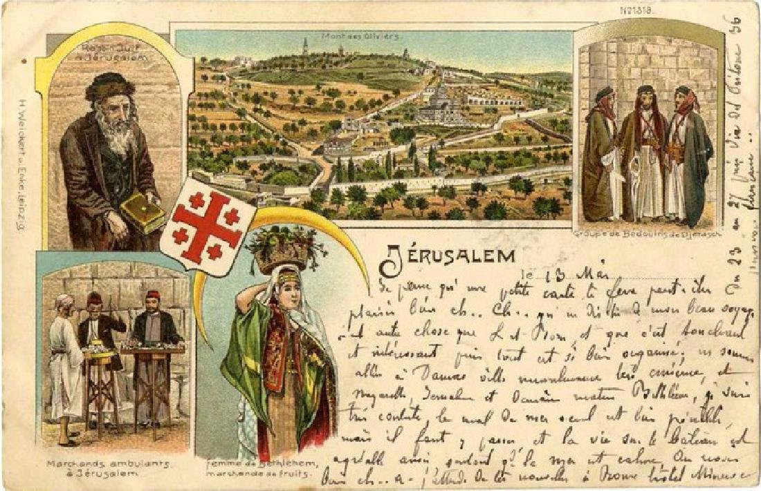 Collection of Early Postcards of Jerusalem [Undivided