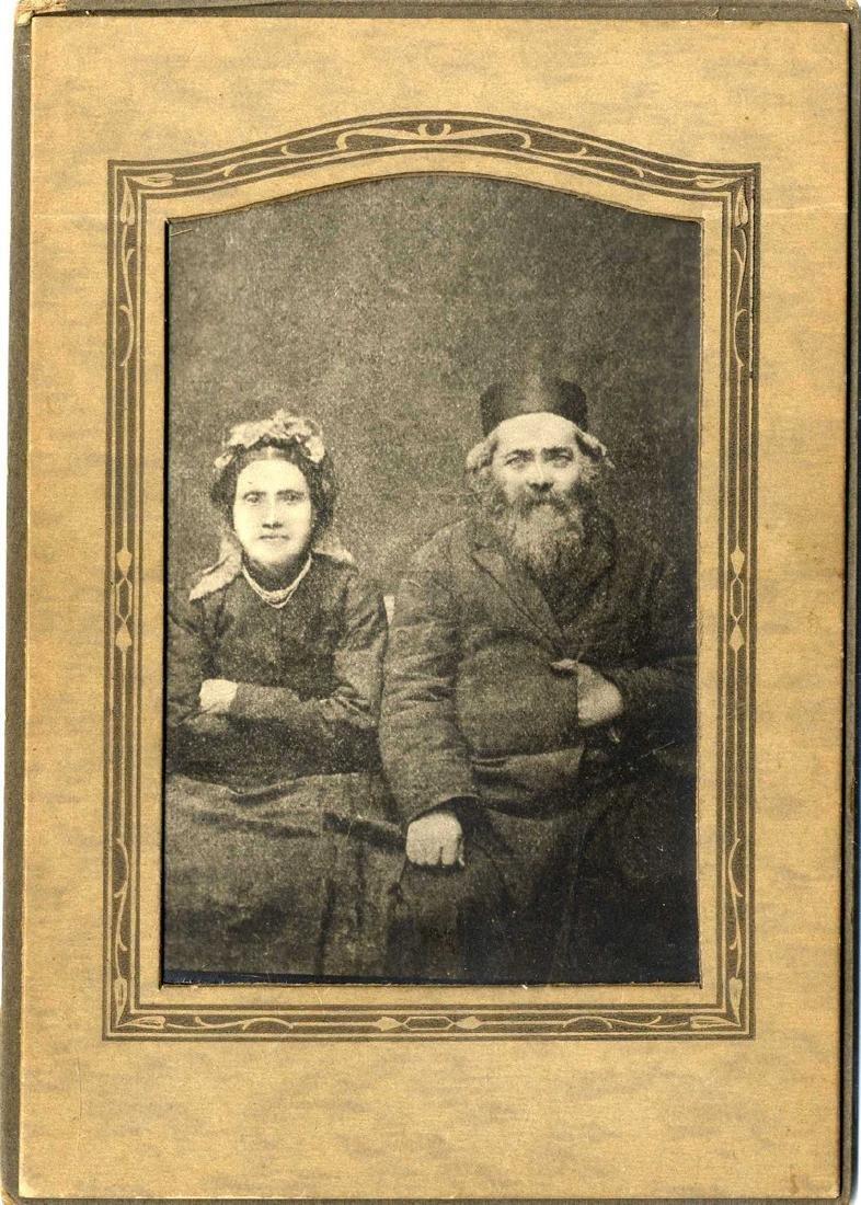 Three Photographs of Eastern European Jews