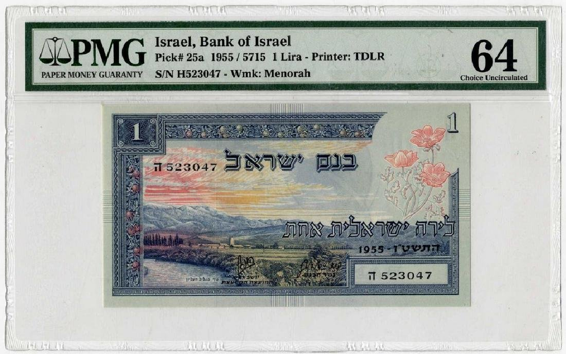 Israeli 1 Lira 1955 Rated 64 by the PMG