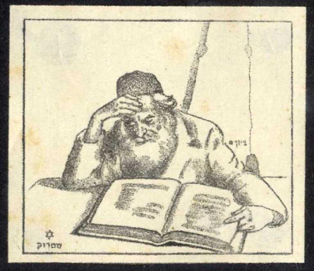 Hermann Struck - Etching