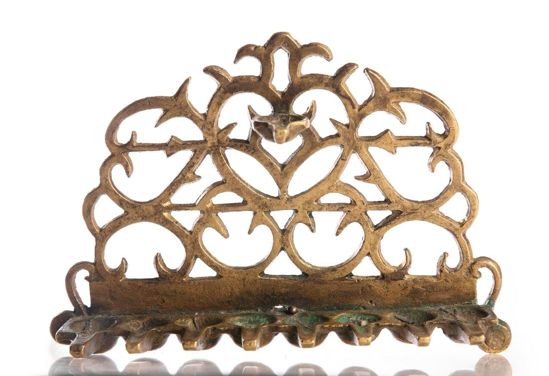 Chanukah Menorah - Italy, 19th Century