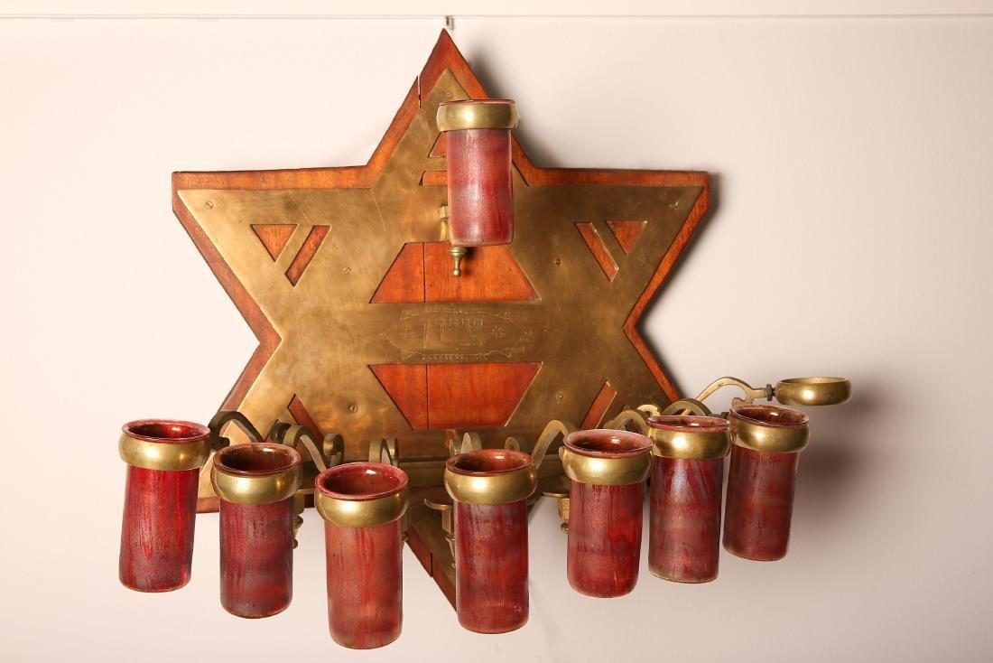 Chanuka Menorah for Synagogue, Shaped like a Star of - 2