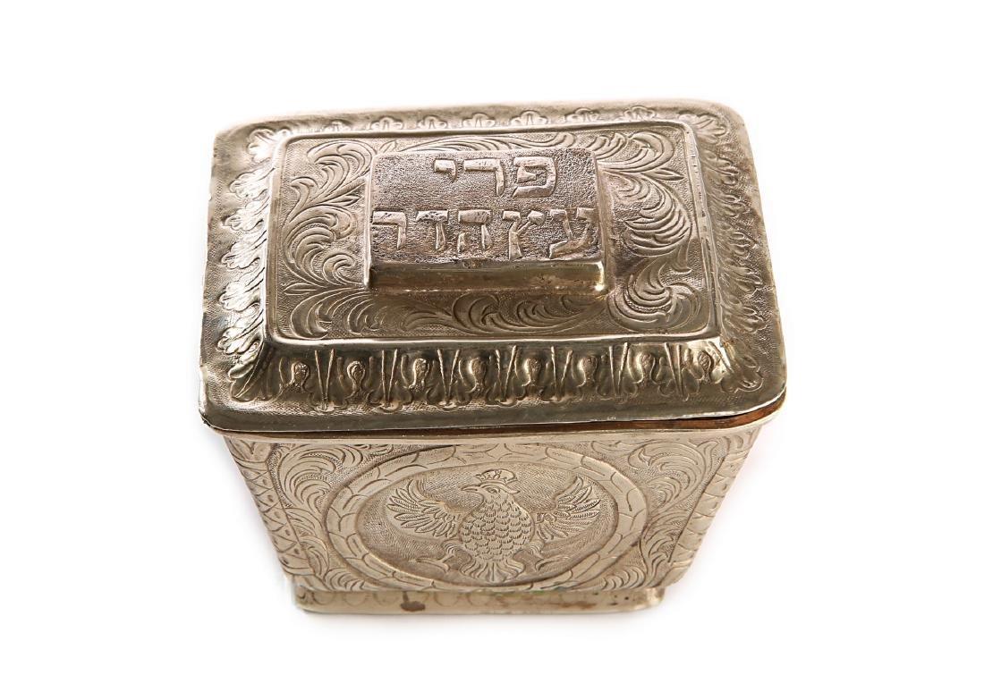 Etrog Box - Silver. Yugoslavia [?], 19th Century