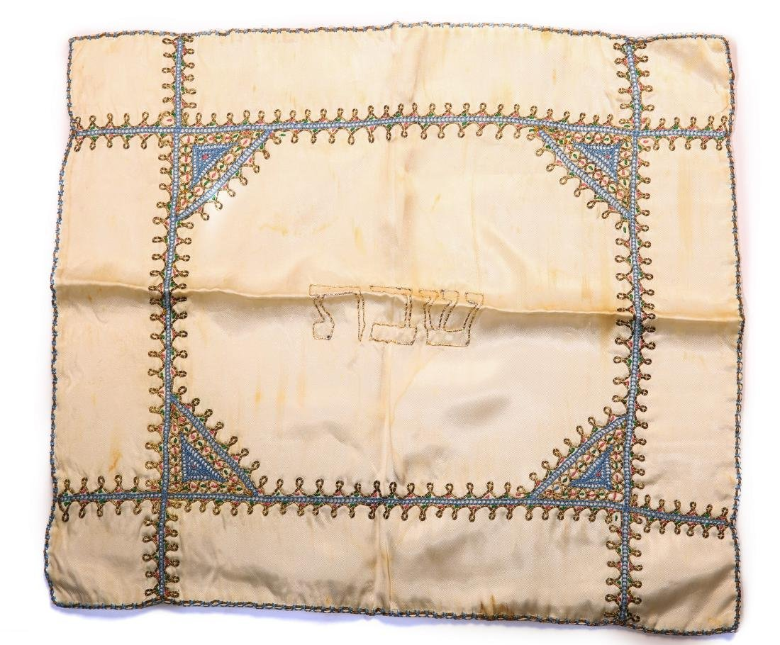 Challah Cover for Shabbat- The Land of Israel, Early