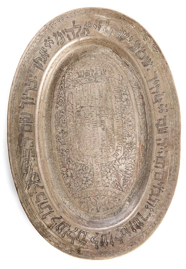 Silver Tray - LaMenatzeach Menorah. Isfahan, 19th