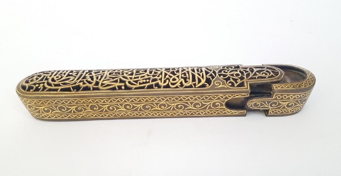 Syrian Islamic Pen Holder. Inkwell and Matching Box,