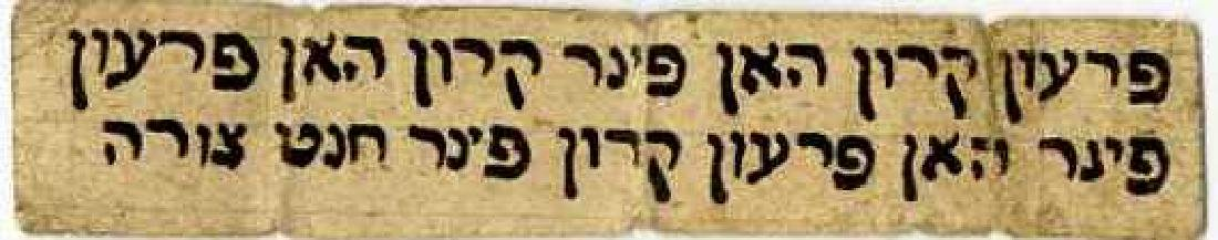 Expert Amulet' for Healing from the Kabbalist Yehudah