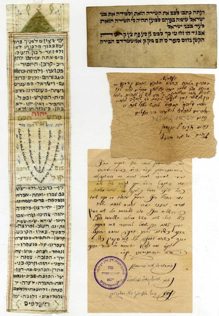Collection of Handwritten Leaves, 20th Century
